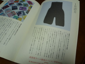 P1030137_2